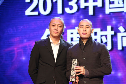 "Tao Ye presented 2013 China ""Fashion Power"" Dance Innovator Award, presented by Sang JIjia"
